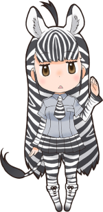 Plains ZebraThumb.png