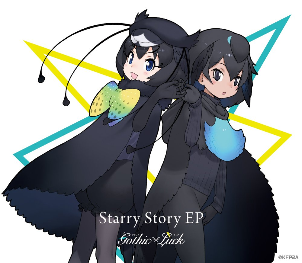Starry Story Limited KF.jpg
