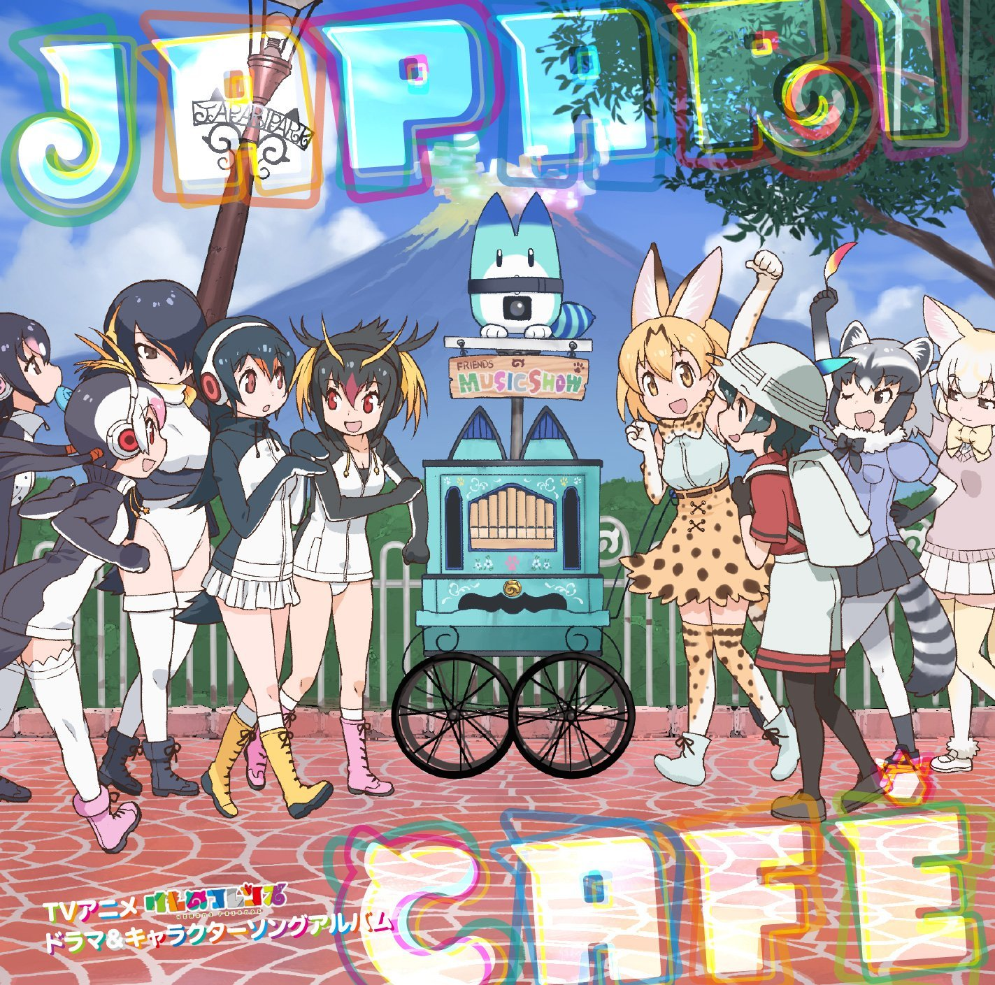 Japari Cafe Album Art.jpg