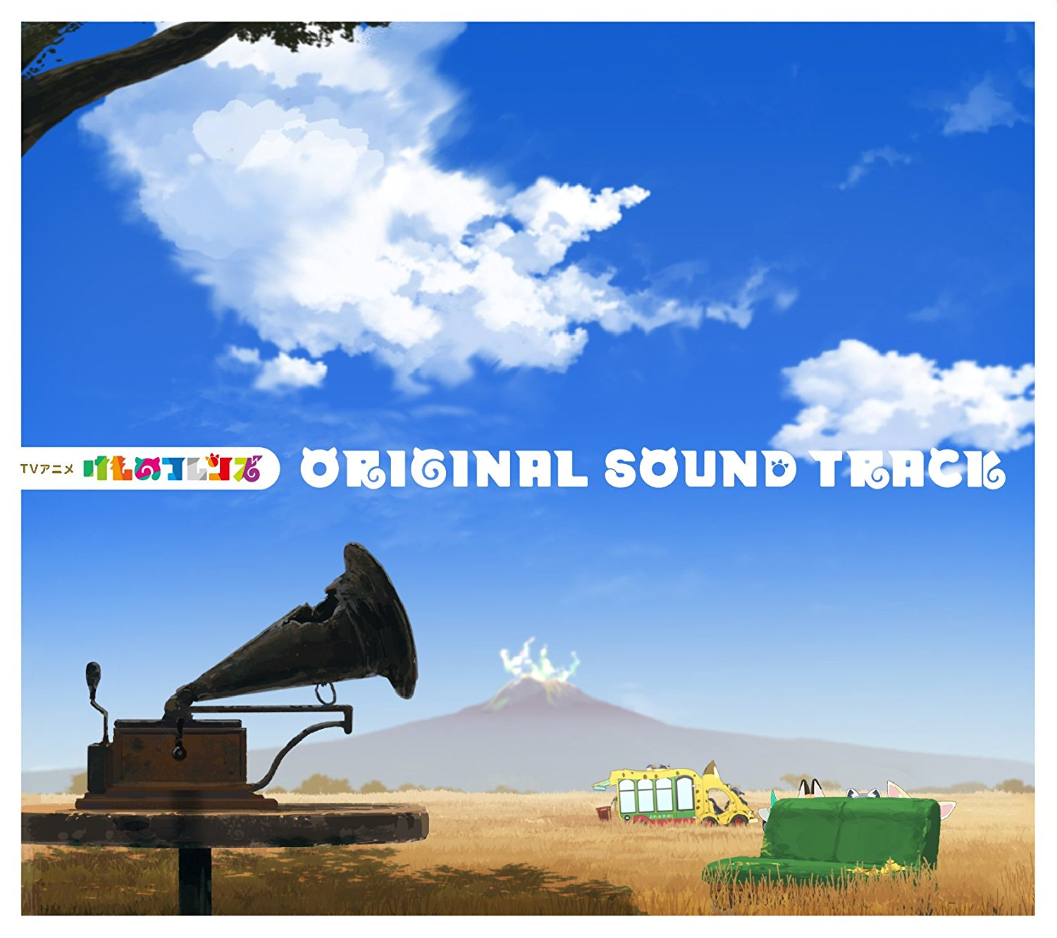 Kemono Friends OST Album Art.jpg