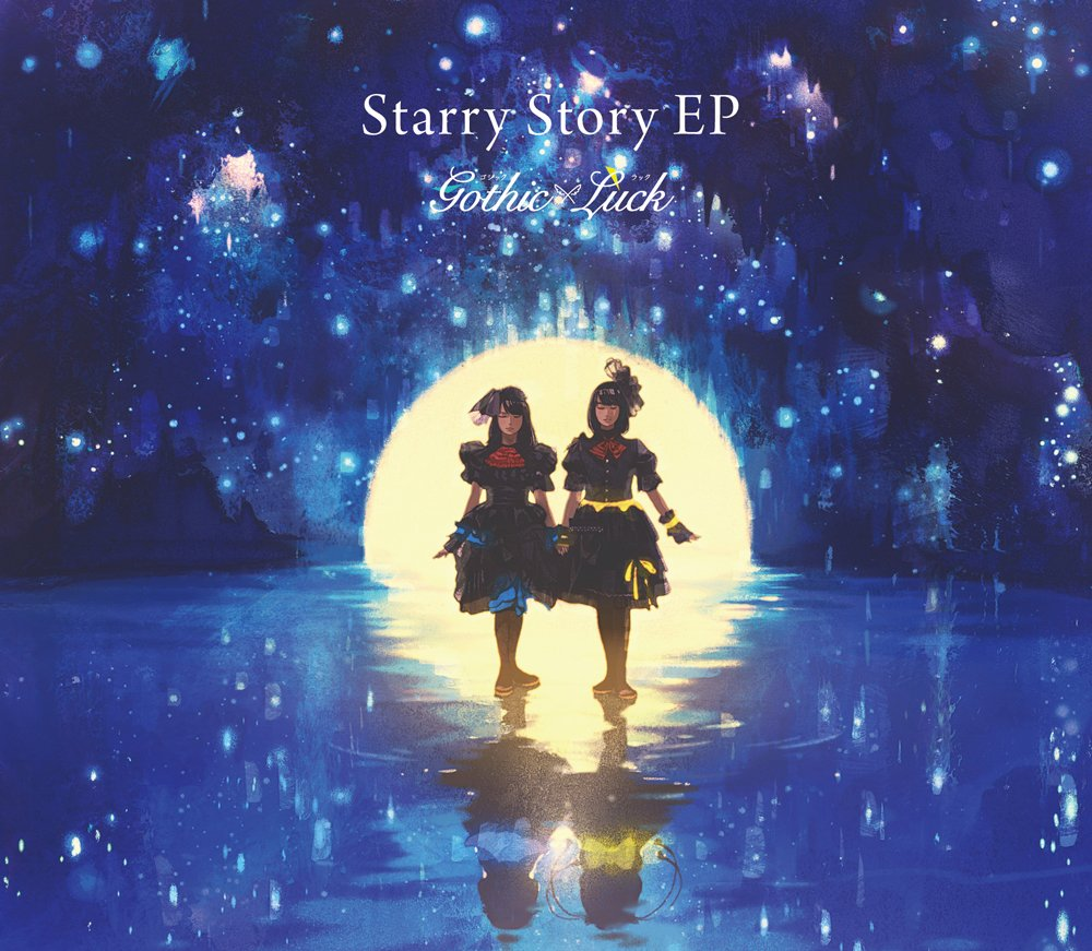 Starry Story Limited Production.jpg